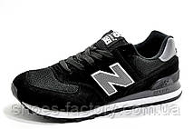 Мужские кроссовки в стиле New Balance 574, Black\White (Рефлектив), фото 2