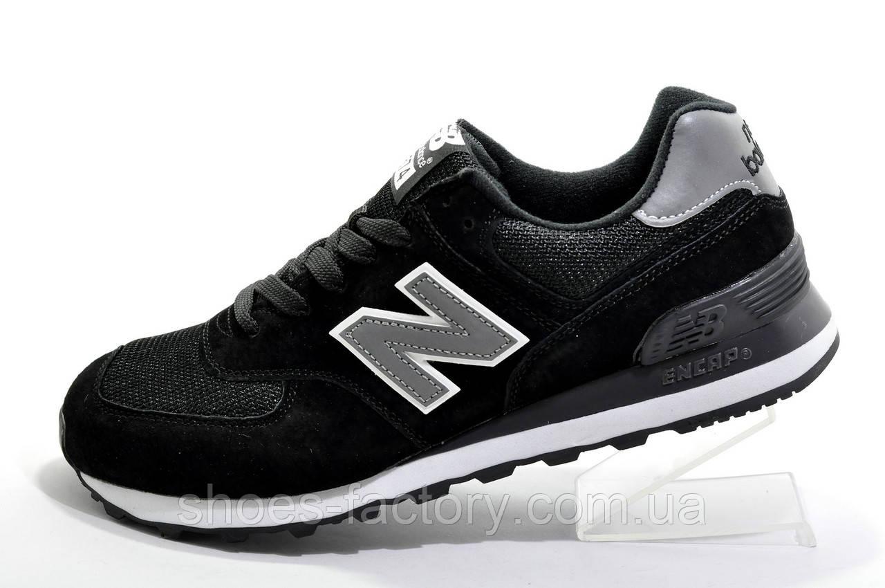 Мужские кроссовки в стиле New Balance 574, Black\White (Рефлектив)