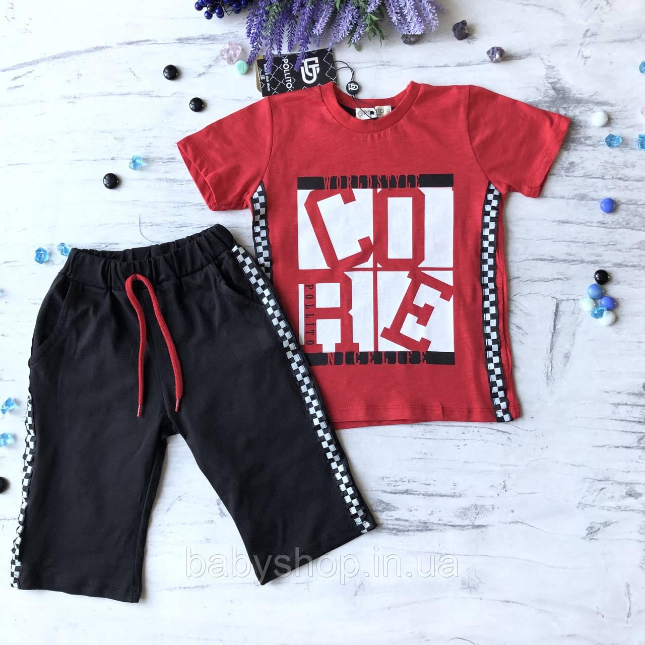 Летний красный  костюм на мальчика 50. Размер 5 лет, 6 лет, 7 лет, 8 лет