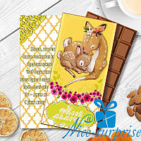 Креативная шоколадная плитка МОЕЙ МАМОЧКЕ (черный шоколад)