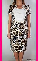 Платье нарядное. Пр-во Польша. Размер 46 (40 междунар.) Женская одежда.