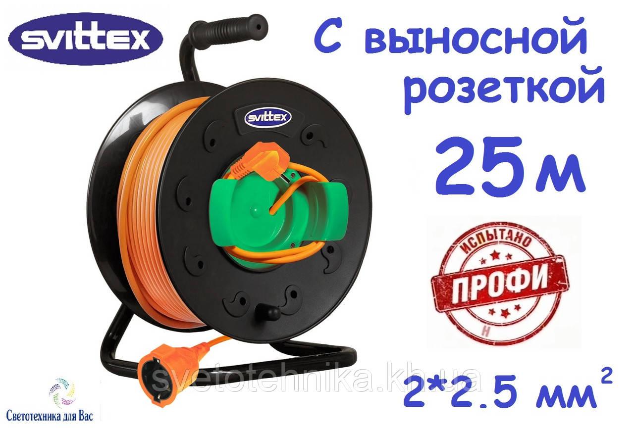 Подовжувач SVITTEX на котушці 25м з виносною розеткою перерізом проводу 2х2,5 мм2