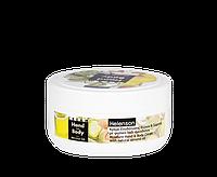 Увлажняющий крем для рук и тела HELENSON Hand & Body Cream 200 ml