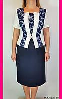 Платье нарядное. Польша. Фирма Modern Line. Размер 46. Деловой стиль. Женская одежда. Красивое платье.