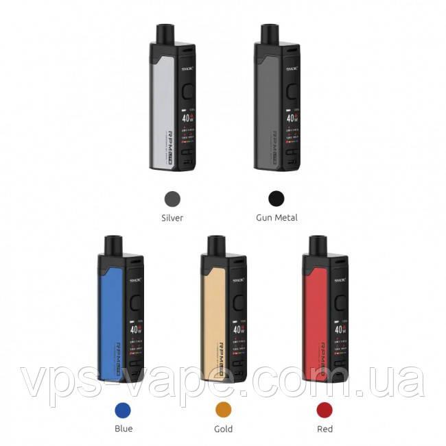SMOK RPM Lite Pod Mod Kit
