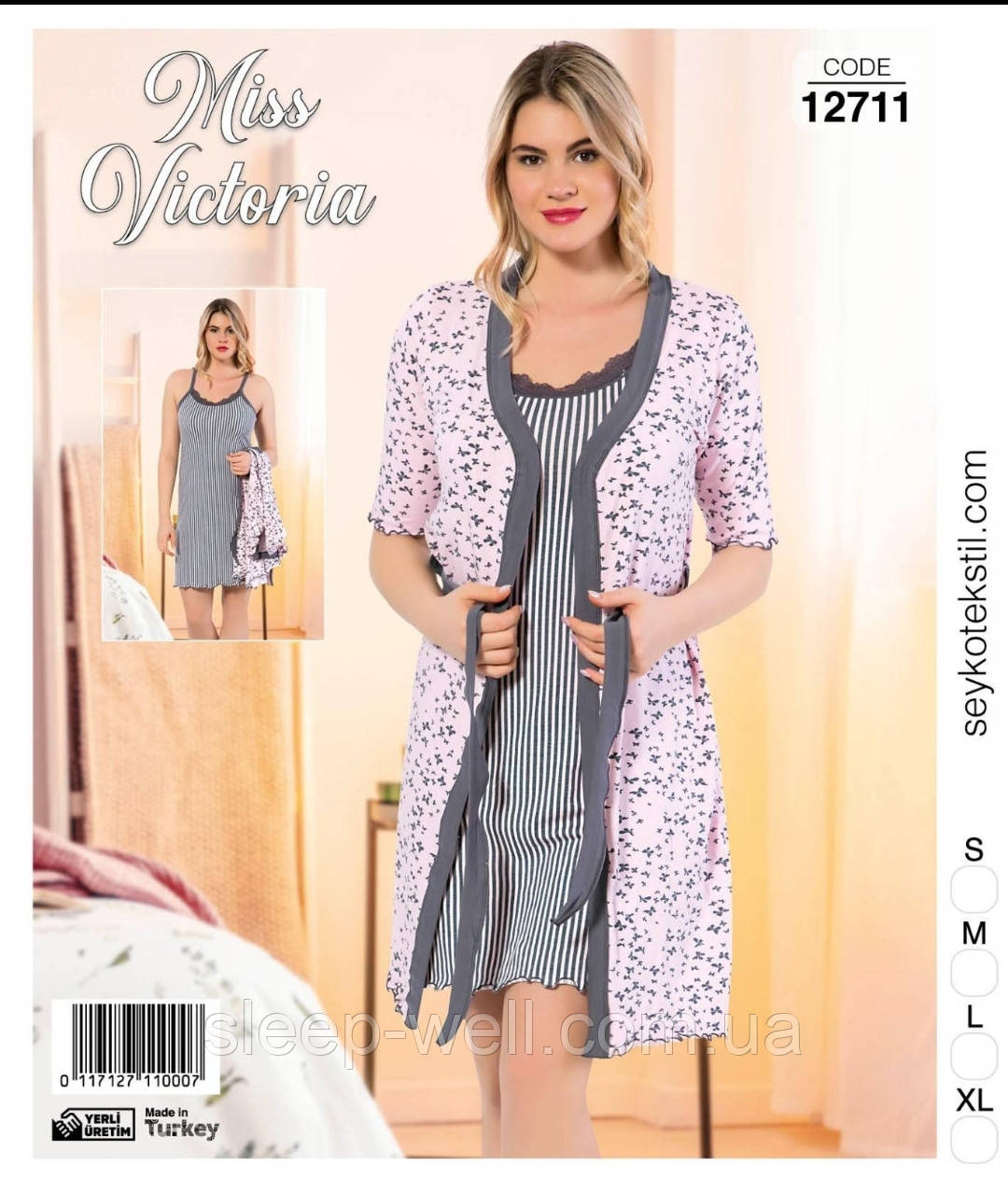Комплект  халат с ночной рубашкой, Miss Victoria