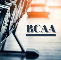 Как правильно пить BCAA?
