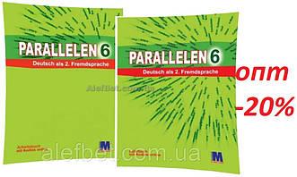 6 клас / Немецкий язык. Parallelen. Учебник+Рабочая тетрадь (комплект) / Басай / Методика