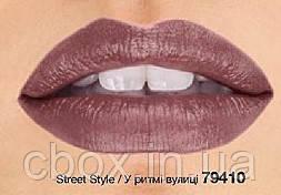 "Губная помада ""Взрыв цвета"", Avon Mark, цвет Street Style - В ритме улицы, Эйвон Марк, 27335"