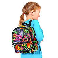 Рюкзак детский для прогулок с ярким цветочным принтом, фото 1