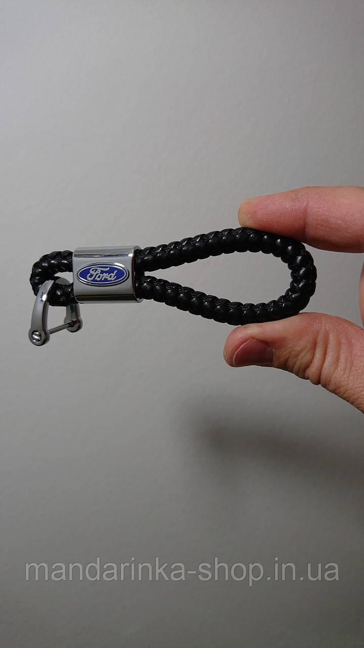 Плетений брелок, PU leather Ford