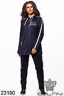 Спортивный женский тёмно-синий костюм батал (размеры 50, 52, 54, 56)