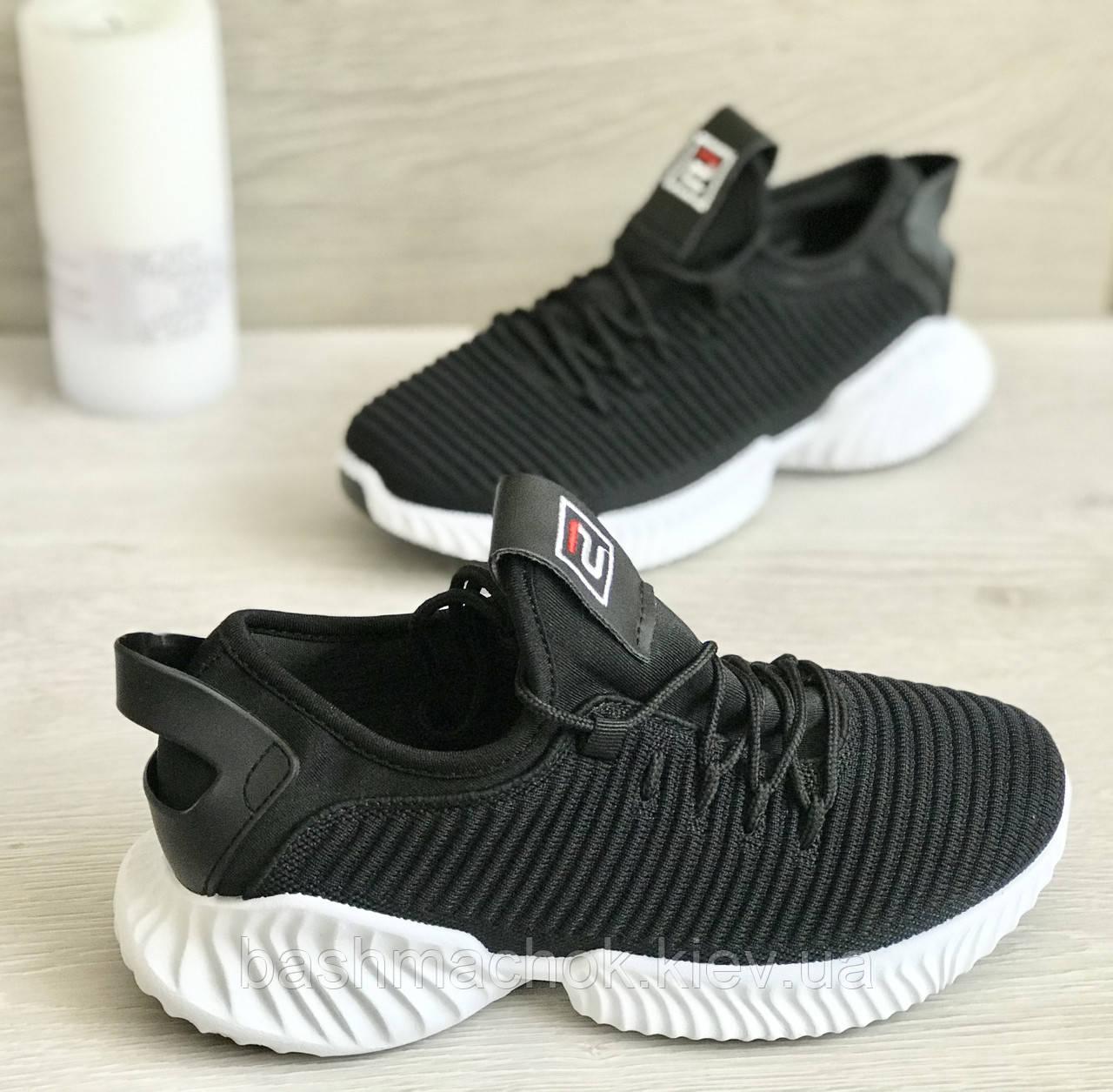 Подростковые кроссовки для мальчиков и девочек размеры 39,41