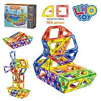 Детский магнитный конструктор LT1004 (104 детали) 3D конструкции