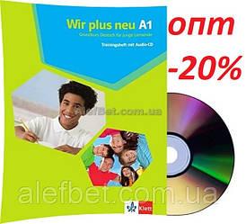 Немецкий язык / Wir neu / Trainingsheft+CD. Тесты к учебнику с диском, A1 / Klett
