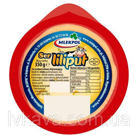 Полутвердый сыр Liliput Mlekpol  , 350 гр, фото 2