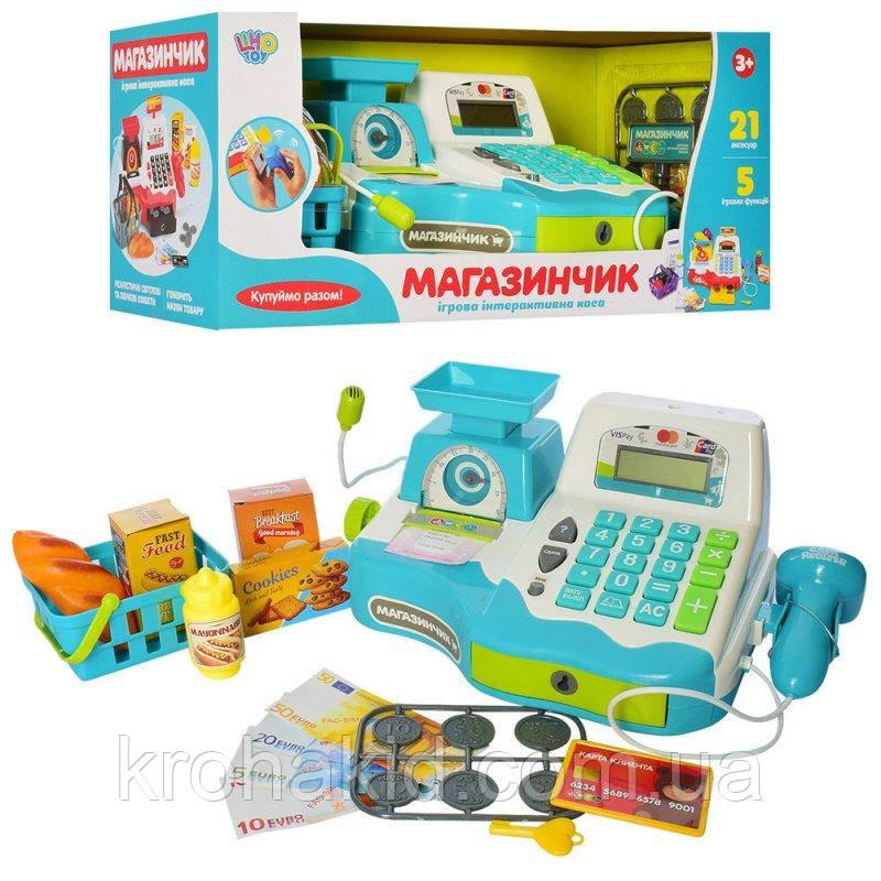 """Дитячий ігровий набір Joy Toy Касовий апарат 7162-2 """"Міні каса"""""""