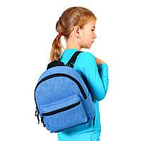 Рюкзак детский стильный городской спортивный, фото 1