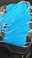 Маска трехслойная (20 шт), для защиты дыхательных путей (не медицинская/мед.товар), фото 1