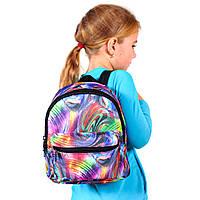 Рюкзак детский яркий модный маленький для прогулок