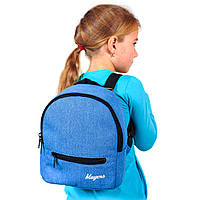 Рюкзак детский спортивный для прогулок
