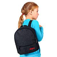 Рюкзак детский ранец спортивный маленький для прогулок