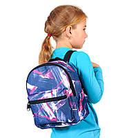 Рюкзак детский маленький городской цветной для прогулок