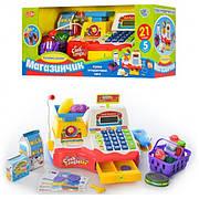 """Детский игровой набор Joy Toy Кассовый аппарат 7162 """"Мини касса"""""""