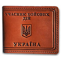 """Обложка """"Учасниками бойових дій"""" кожаная / УБД обложка"""