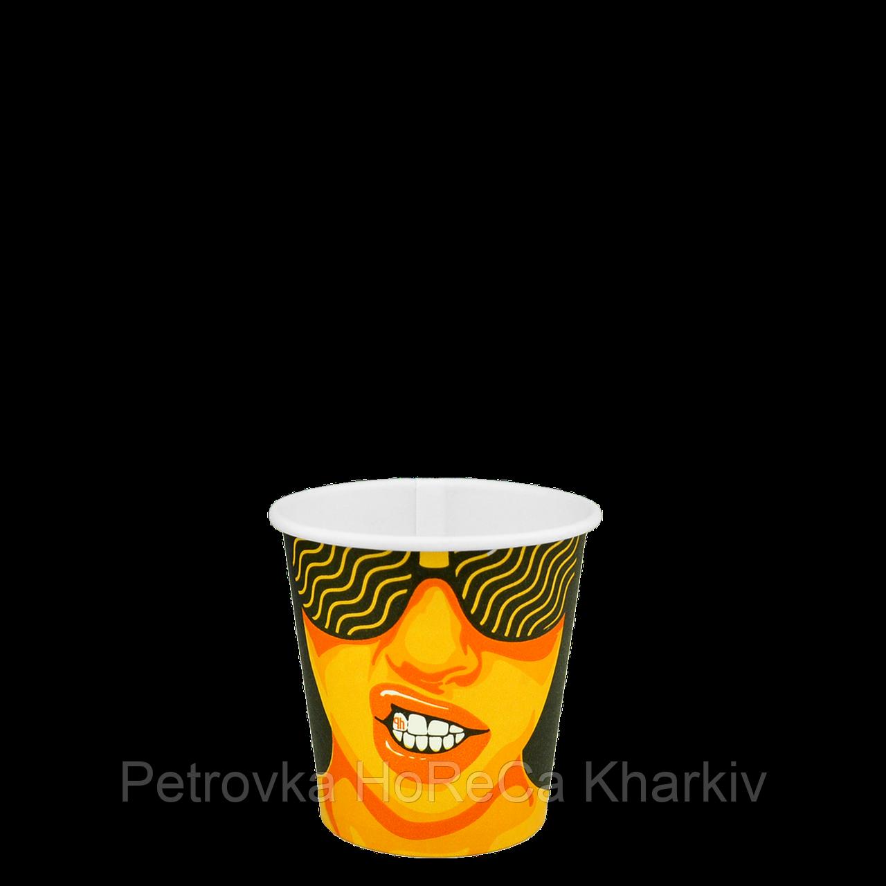 """Стакан бумажный """"#CoffeeParty"""" 110мл. 50шт/уп (1ящ/84уп/4200шт)"""