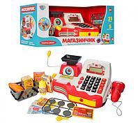 """Детский игровой набор Joy Toy Кассовый аппарат 7162-1 """"Мини касса"""""""