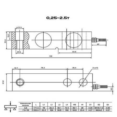 Тензодатчик веса Keli SQB-A 1t (normal), фото 2