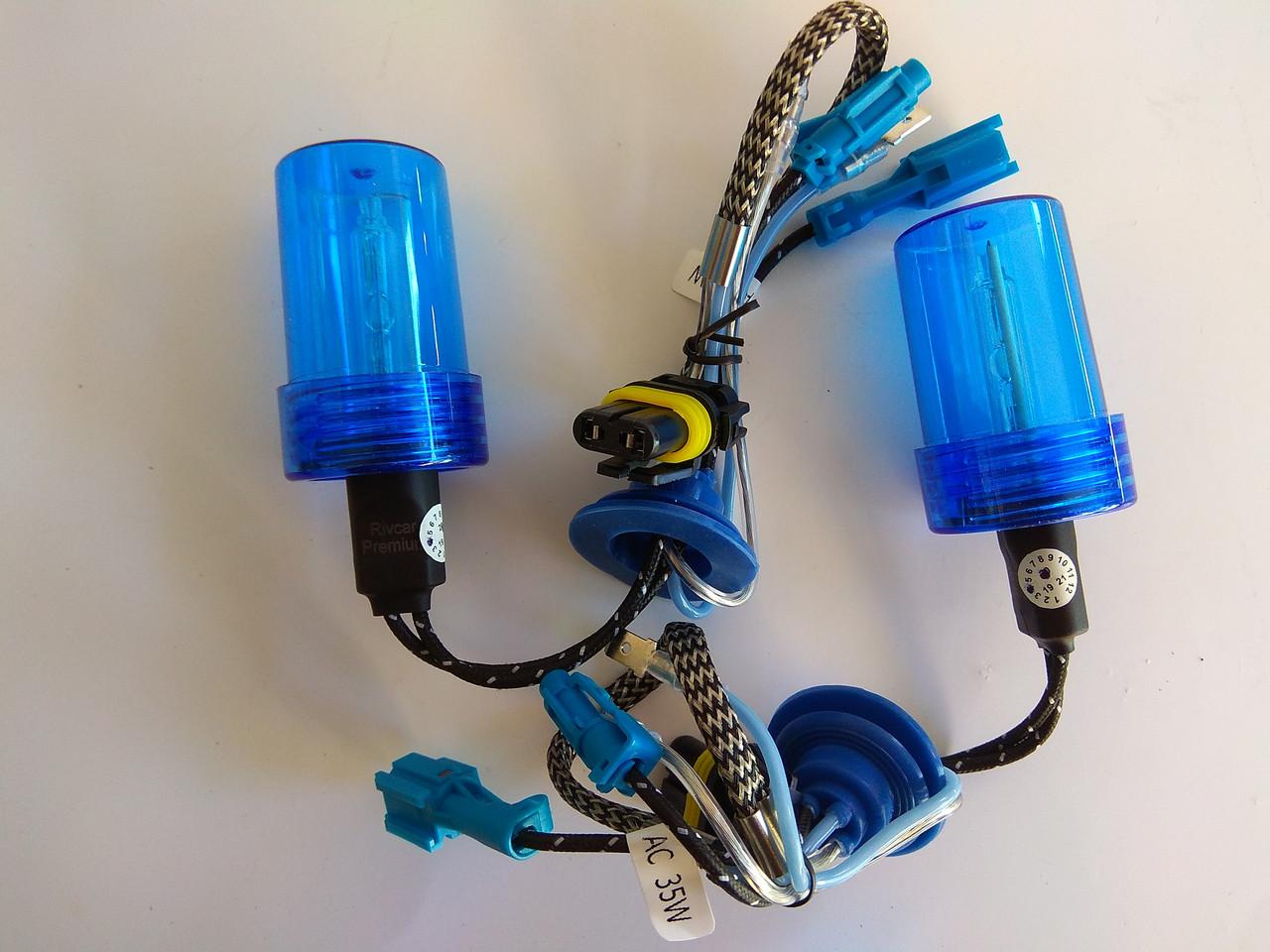 Ксеноновые лампы Rivcar Premium H1 5000k