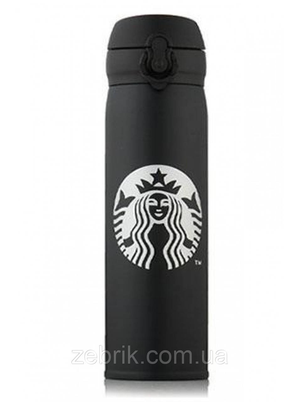 Термос Starbucks Старбакс