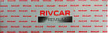 Ксеноновые лампы Rivcar Premium H11 6000k, фото 3