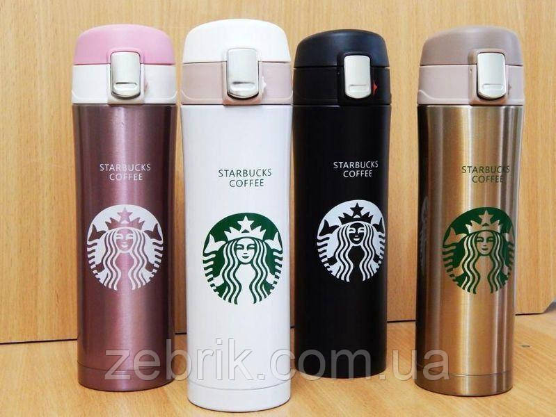 Термос Starbucks Старбакс Золотой
