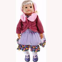 """Интерактивная кукла """"Наташа"""" (разговаривает, повторяет, танцует), 60 см.Звук MP3"""