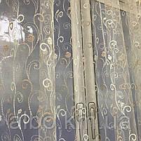 Короткий тюль из турецкого фатина ALBO 400x180 cm Пудра (KU-140-4-6), фото 9