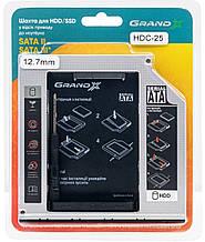 """Адаптер Grand-X HDD 2.5"""" у відсік приводу ноутбука SATA/SATA3 12.7 мм (HDC-25)"""