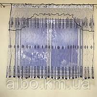 Коротка тюль в зал з турецького фатину ALBO 400x180 cm Біло-чорна (KU-140-4-14), фото 7