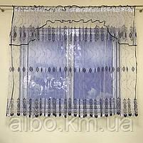Коротка тюль в зал з турецького фатину ALBO 400x180 cm Біло-чорна (KU-140-4-14), фото 9
