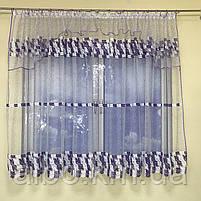 Занавеска из турецкого фатина для зала спальни комнаты, красивые занавески в детскую, оригинальные занавески, фото 2