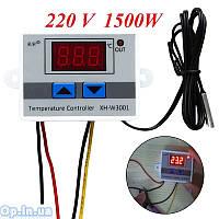 Регулятор температуры 220V 1500Вт 10А xh-w3001 (нагрев/охлаждение) терморегулятор термореле реле температуры