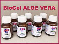 BioGel Aloe Vera Биогель для педикюра и маникюра 60 мл (7 шт) комплект, биогель с алоэ вера