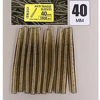 Резинка конус силиконовый для вертлюга 40мм.