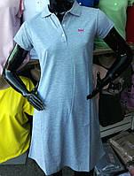 Сукня поло жіноча СІРЕ (ПОШТУЧНО)