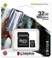 Карта памяти Kingston MicroSDHC Canvas Select Plus 32 GB Class 10