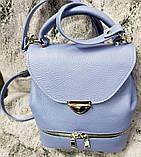 Сумка рюкзак кожаная женская от производителя модель СР10-4, фото 2