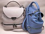 Сумка рюкзак кожаная женская от производителя модель СР10-4, фото 5
