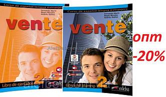 Испанский язык / Vente / Libro+de ejercicios. Учебник+Тетрадь (комплект), 2/ Edelsa